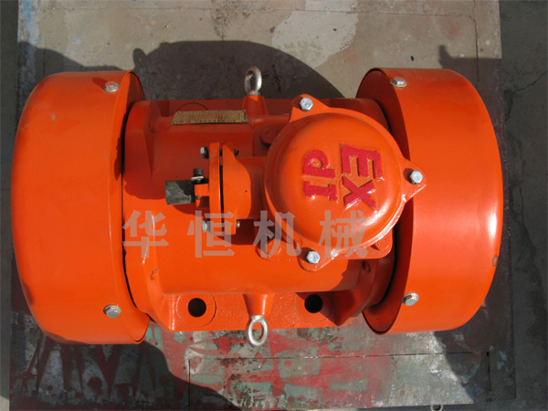 BZD系列防爆振动电机